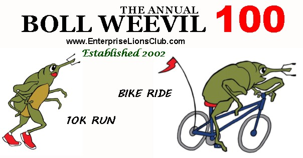 The Annual Boll Weevil Logo 2 Not dated